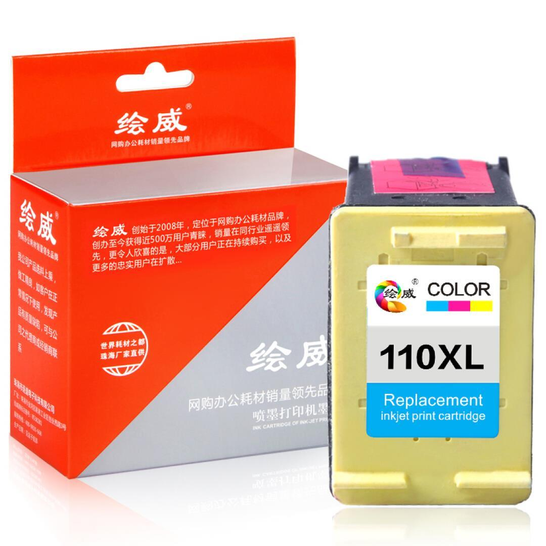 HW-110 large capacity color cartridge (suitable for HP HP110 ink box CB304A A310 A516 A526