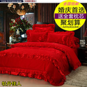 Enjoy fuanna four sets of cotton textile genuine Pure Cotton Satin Embroidered Wedding Wedding bedding six piece red