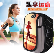 Men's and women's outdoor running bag mobile phone arm wrist wrist bag bag fitness exercise equipment Apple 7 HUAWEI arm sleeve