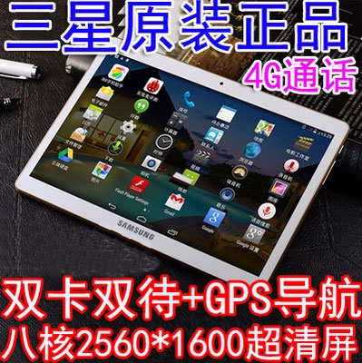 10.6 inch tablet pc mobile phone WIFI eight core 4G IPS