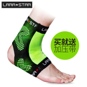 Lara star delivers pressure belt, ankle protection, basketball, football thin, men and women ankle protection
