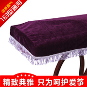 Jinsirong Zheng cover dust cover dust cover cloth Phi 163 165mm general Zheng Qin Zheng cover