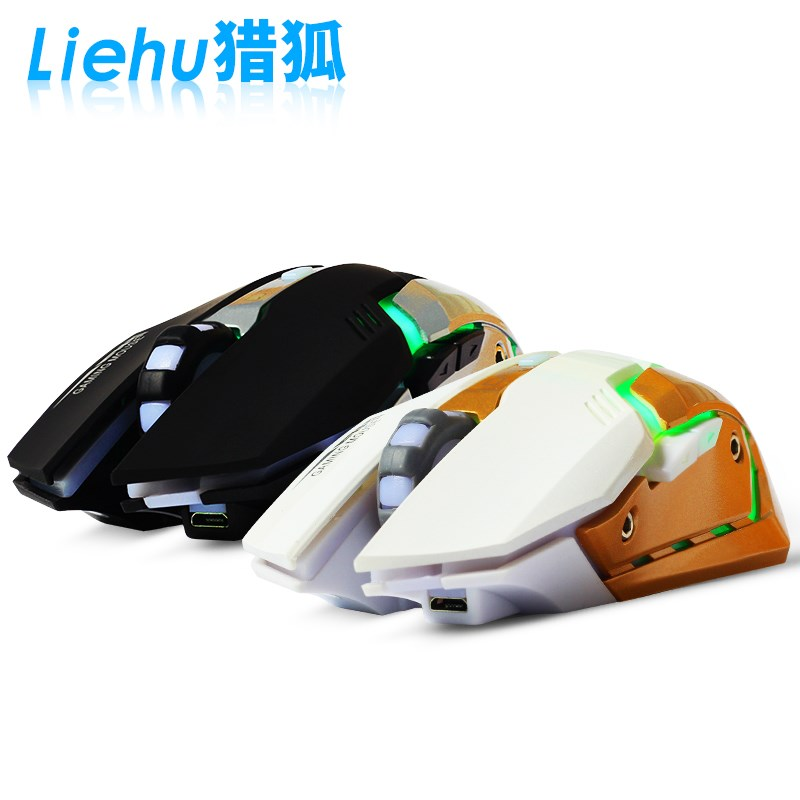 Rechargeable wireless mouse game home office computer general usb light silent mute the mouse
