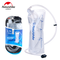 NH-2L sport outdoor mountaineering bag safe odor folding portable PET drinking water cycle water bags
