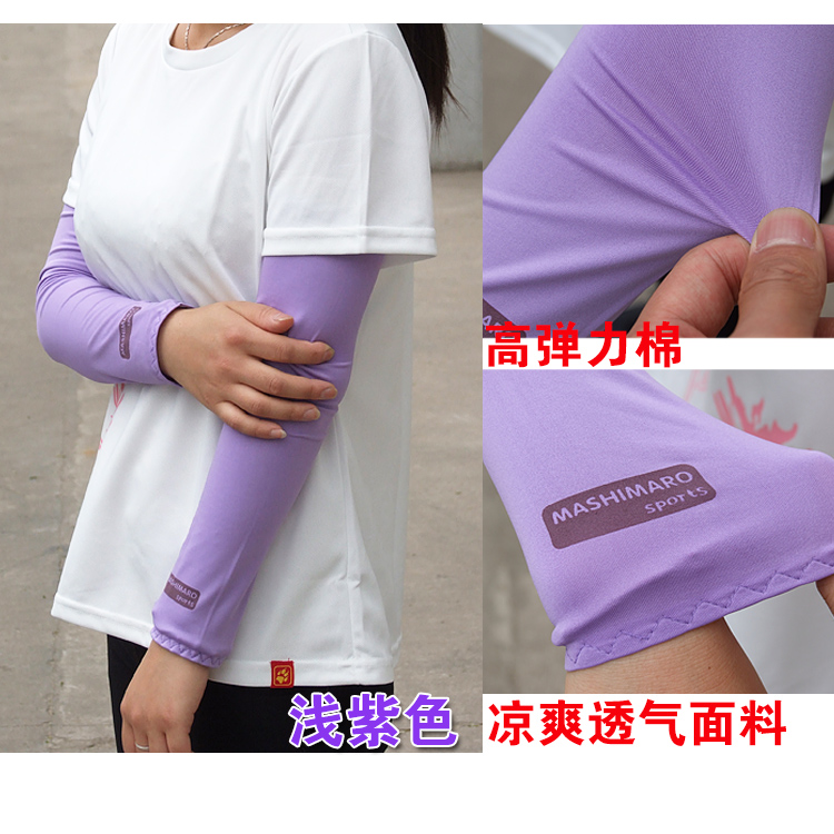 Necessary to prevent bask in summer Outdoor men and women is prevented bask in cuff Uv protection sleeve Outdoor sports a sleeve