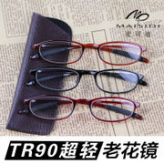 TR90 super light presbyopic glasses old full frame glasses are comfortable and anti fatigue presbyopic glasses female man