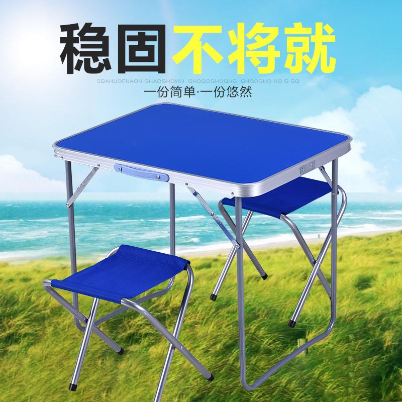 电脑桌 轻便可折叠小桌子家用长方形餐桌学生学习宿舍桌摆地摊桌