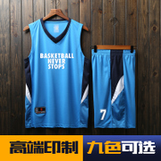 Men's basketball team of men's basketball team to buy a set of clothes to wear basketball uniforms