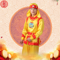 Kuang Ting new drum suits mens folk Yangko dancing costume Dragon and lion dance drum clothes drum clothes