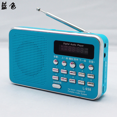 Catholic Bible Player Bible 8g Memory Card Portable Speaker mp3fm Radio  Special offer