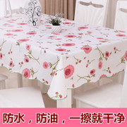 Home court PVC waterproof tablecloth table table table table coffee table coffee table
