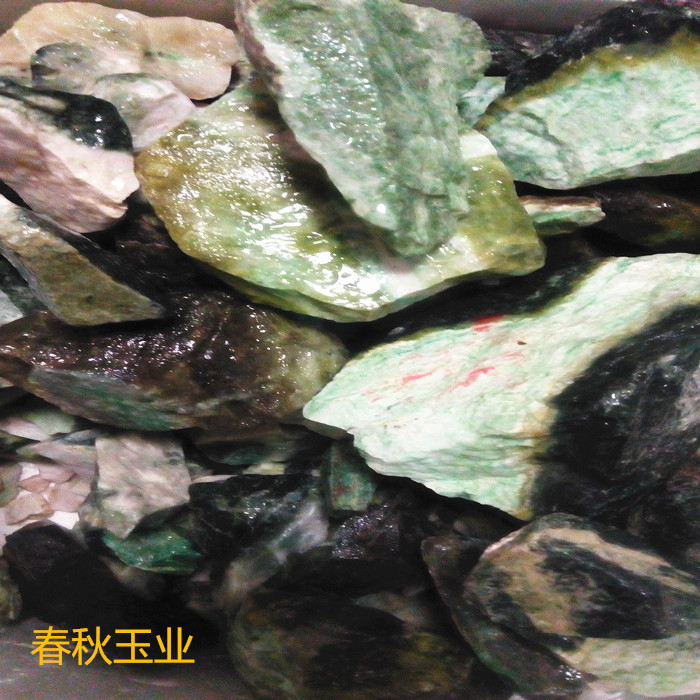 Nanyang Dushan jade natural stone 10 yuan per catty special ornaments hand pieces of Jade pendants beads