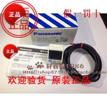 Brand new original Panasonic DP-101 DP-102 pneumatic vacuum pressure sensor low price sale runs