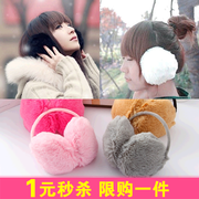 Korean lady thickened lovely fluffy cold warm winter ear muffs children warm Earmuffs Ear ear cover male bag