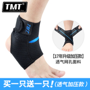 Buy 1 get 1TMT ankle sports basketball running pressure foot sprain protection wrist ankle warm