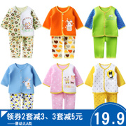 0 female 1 male baby baby spring 3 spring and autumn winter clothes in spring 8 set 2 preschool children aged 12 months to 6 tide