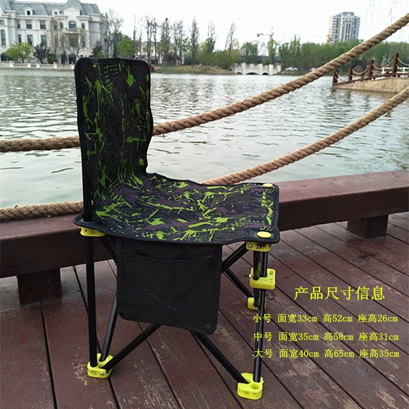 Outdoor multifunctional fishing chair chair portable folding chair fishing fishing fishing fishing fishing equipment, fishing stool stool stool