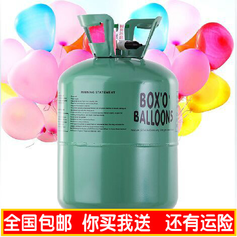 Helium balloon packages-mail floating helium balloons helium tank cylinders empty nitrogen foil balloon arches, wedding decorations wedding balls