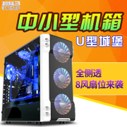 Overclocking three, exquisite fashion personality, mini mini box, desktop computer, games, office, small board, large power supply