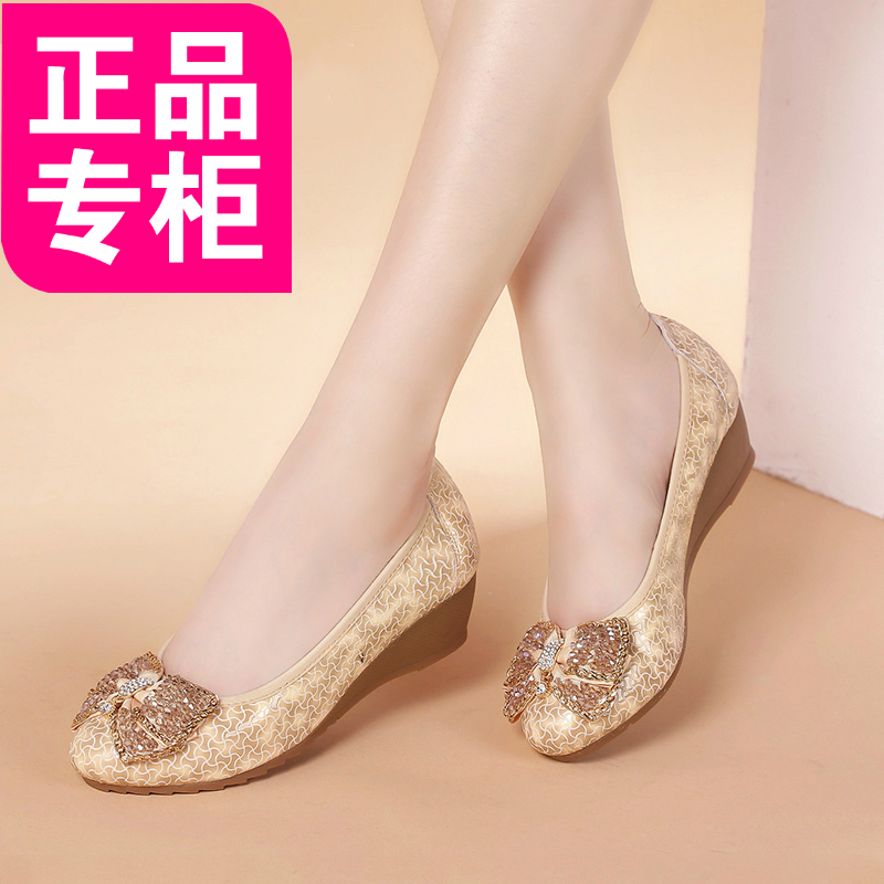 11 autumn new shoes single female flat-bottomed leather shoes diamond bow mother doug work shoes, leisure shoes
