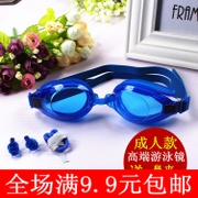 Adult male swimming goggles swimming training - fog lady transparent swimming goggles HD waterproof box