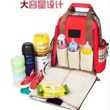 Multifunctional insulation of large capacity backpack shoulders mother mom mommy baby out of pregnant women pregnant baby bag bag