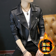 Men's leather and velvet jacket with leather jacket slim male youth locomotive Korean handsome men oblique zipper