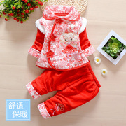 The children's costume winter New Year Baby cotton two piece suit old baby dress children long sleeved coat