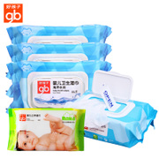 Tmall supermarket good baby baby wipes baby big package wet paper towel 80 piece *4 bag +30 with cover