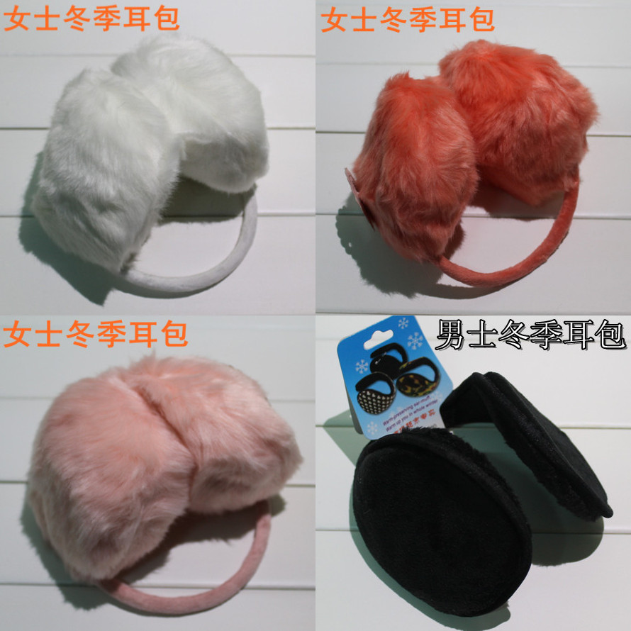Warm Winter Ear earmuffs Earmuffs Ear card bag and cotton ear bag