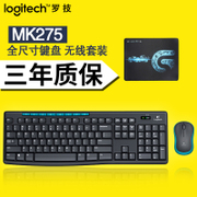 Logitech MK275 wireless keyboard and mouse set, USB desktop games, power saving thin key mouse mk235 upgrade