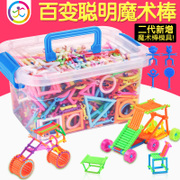 Clever magic stick plastic toy assembling building block 1-2-3-4-6-7 years old children's educational toy boy