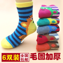 (Daily special) fall winter cotton children socks baby boys and girls Terry padded socks 3-5-7-9
