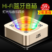 ATRYZ A9 colorful lights Bluetooth speaker stereo mini Apple portable wireless mobile phone computer bass cannon