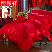 A set of four red wedding Hengyuanxiang home textile bedding sheets 1.8m satin wedding wedding bedding