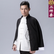 China wind jacket costume male youth male male Han gown lay clothes, Chinese men's jacket