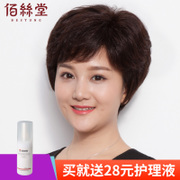 White silk hall wig short haired mother in the middle of the old mother really short hair curl oblique bangs wig round face realistic natural