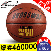 Close Granville basketball outdoor children leather leather feel soft hand wear a basketball game.