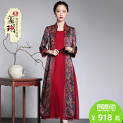 Xi Yue spring and summer long silk silk Tangzhuang Qipao, Chinese retro dress suit jacket