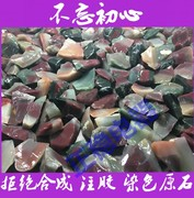 Purple green agate stone hand pure natural color Qiao comparable to the southern red red wool Shaanxi Yanyuan Luonan Warring States