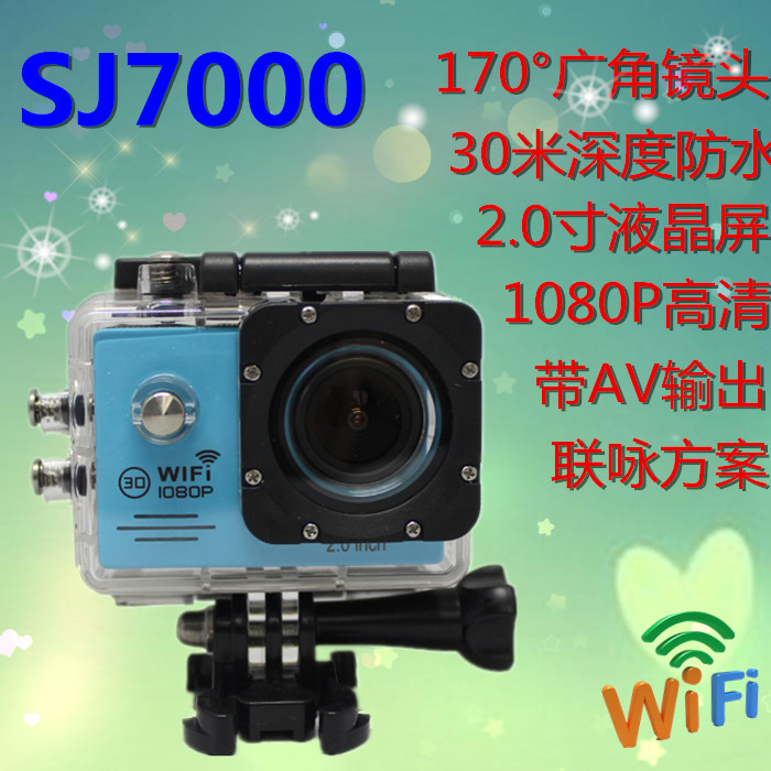 Coyote SJ7000 WIFI outdoor aerial HD waterproof digital camera DV camera 1080P