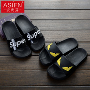 Summer slippers, men's trend, word drag, bathroom bath, non slip, thick bottom home, indoor and outdoor slippers