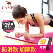 The camel yoga mat for beginners and thickened lengthened and widened anti-skid sports yoga mat mat three piece