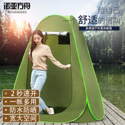 Outdoor shower bath shower tent cover cover thick warm clothes cover account adult mobile toilet dressing tent