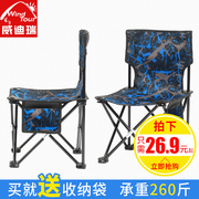 Outdoor camping portable folding chair stool stool fishing beach painting sketch chair folding chair folding stool