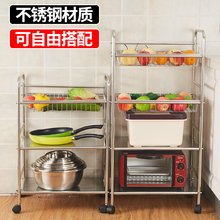 Stainless steel kitchen rack, floor rack, storage rack, vegetable rack, electrical appliance, sundries rack