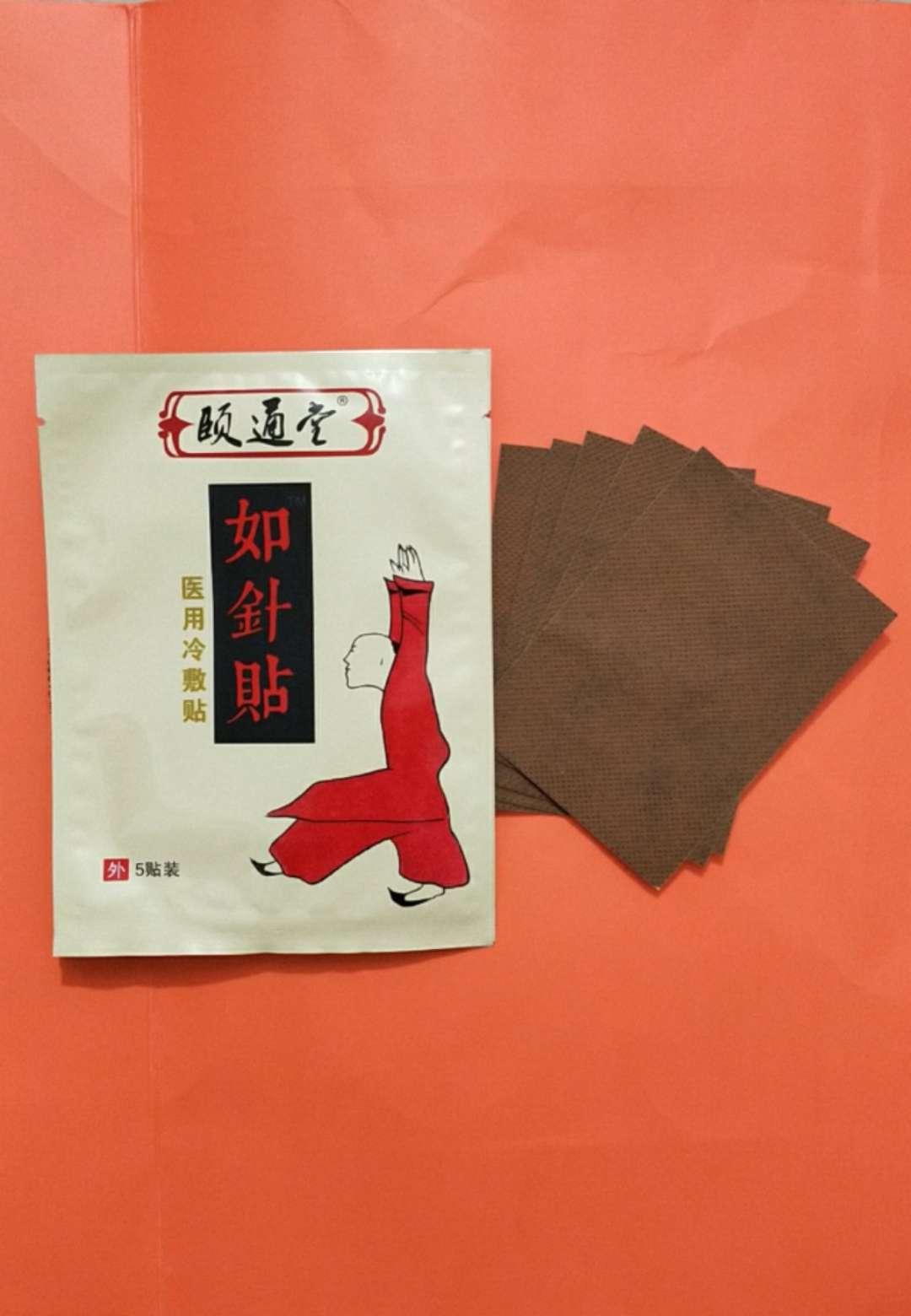 Купить Товары народного ремесла в Китае, в интернет магазине таобао на русском языке