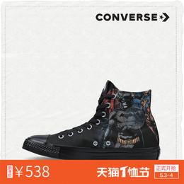 CONVERSE匡威官方 CONVERSE X DC COMICS  161305C