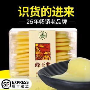 金王旗舰店