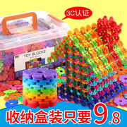 Snowflake children 1000 large blocks without magnetic puzzle toys for girls 3-6 years old male kindergarten toy